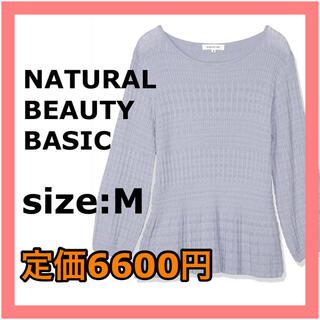 N.Natural beauty basic - 大人気\★/NATURAL Beauty BASIC シャーリングペプラムニット