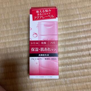 アクアレーベル(AQUALABEL)の資生堂 アクアレーベル バランスケア ミルク(130ml)(乳液/ミルク)