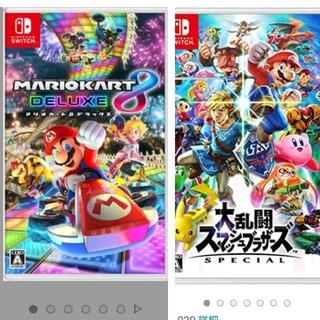 Nintendo Switch - 新品未使用未開封MARIOカート+スマブラ