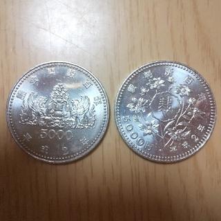 記念硬貨5000円×2  一万円分