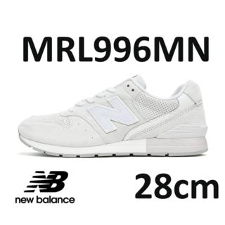 New Balance - ニューバランス MRL996MN 28cm ホワイトベージュ