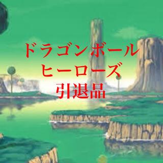 ドラゴンボール(ドラゴンボール)のドラゴンボールヒーローズ アド確定 引退品(Box/デッキ/パック)