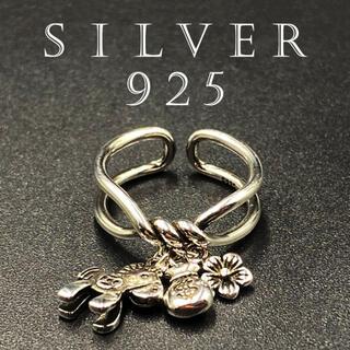 リング 指輪 メンズ ゴールド シルバー お洒落 シルバー925 333A F