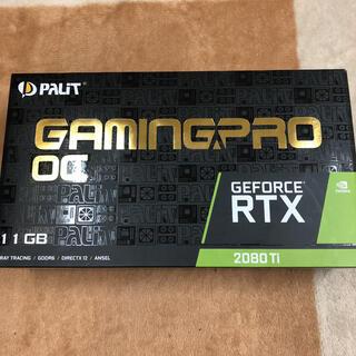 Palit GeForce RTX2080ti