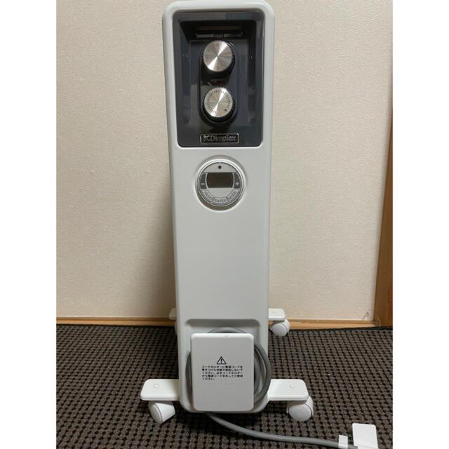 Dimplex ECR12TIE オイルフリーヒーター スマホ/家電/カメラの冷暖房/空調(電気ヒーター)の商品写真