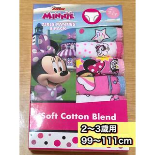 Disney - ディズニー ミニーちゃん 女の子用パンツ【8枚組】2〜3歳用 95cm 100