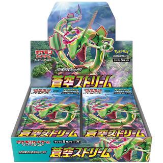 ポケモン(ポケモン)のポケモンカードゲーム ソード&シールド 拡張パック 蒼空ストリーム BOX(Box/デッキ/パック)