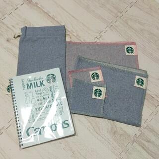 スターバックスコーヒー(Starbucks Coffee)の【ランチマット コースター ノート】(その他)