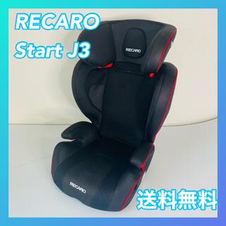 レカロ(RECARO)のRECARO start J3 スタートジェイスリー レカロ シュヴァルツ(自動車用チャイルドシート本体)