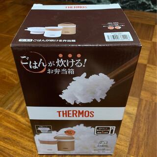 THERMOS - サーモス  ご飯が炊ける!お弁当箱