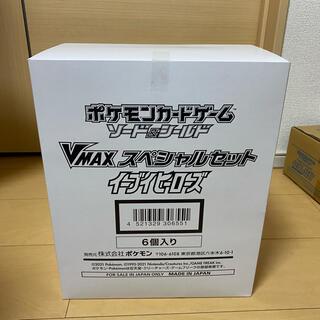 ポケモン(ポケモン)のイーブイヒーローズvmaxスペシャルセット6個(Box/デッキ/パック)
