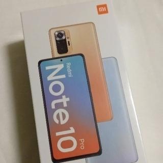 ★新品、未開封 Redmi Note 10 pro 128GB 6GB ブロンズ