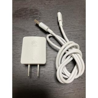 HUAWEI - HUAWEI 充電器 type-cケーブル