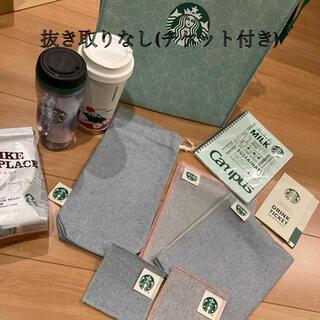スターバックスコーヒー(Starbucks Coffee)のスターバックス 25周年 福袋 スタバ レア タンブラー ドリンクチケット(フード/ドリンク券)