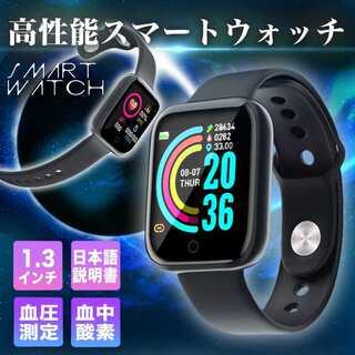 003スマートウォッチ 腕時計 デジタル 歩数計 SNS android 通話