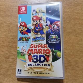 Nintendo Switch - Switch マリオ 3d コレクション