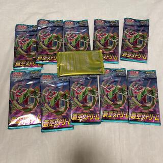 ポケモン(ポケモン)のポケモンカード 蒼空ストリーム 10パックセット プロモーションカード付き(Box/デッキ/パック)