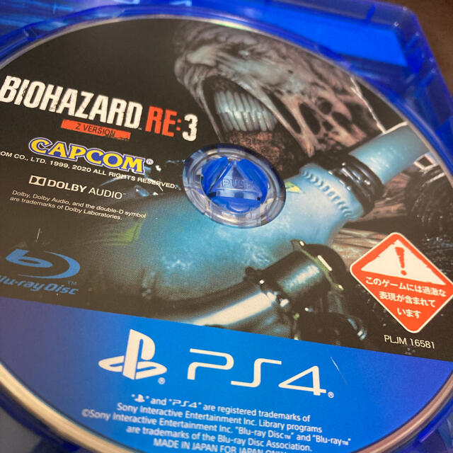 CAPCOM(カプコン)のバイオハザード RE:3 Z Version PS4 エンタメ/ホビーのゲームソフト/ゲーム機本体(家庭用ゲームソフト)の商品写真
