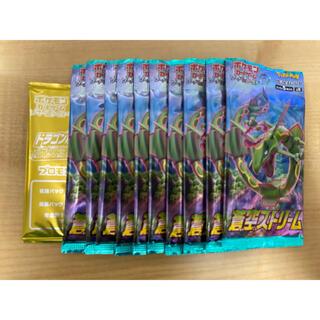 ポケモン(ポケモン)の【即日発送】蒼空ストリーム10パック + プロモカード 1パック(Box/デッキ/パック)