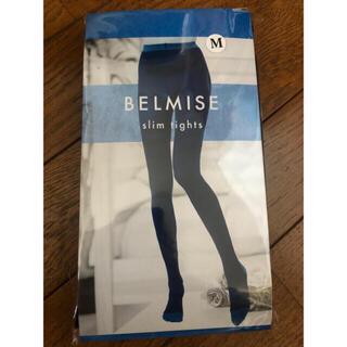 正規品ベルミス BELMISE 公式スリムタイツ Mサイズ