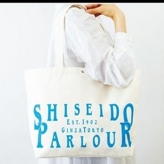 シセイドウ(SHISEIDO (資生堂))の資生堂パーラートートバッグ(トートバッグ)