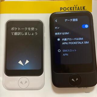 ポケトーク s POCKETALK s ブラック(旅行用品)