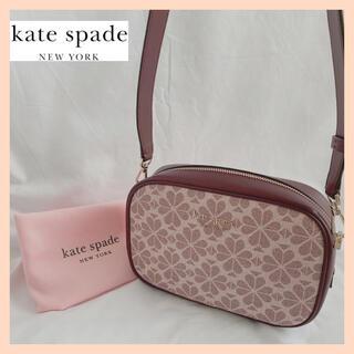 kate spade new york - 【大人気】kate spade ショルダーバッグ スペードフラワー柄