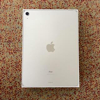 iPad - iPad Air4 64GB シルバー 超美品