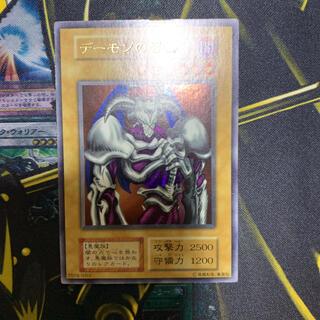 ユウギオウ(遊戯王)の遊戯王 デーモンの召喚 初期 ウルトラレア(シングルカード)