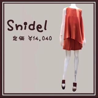 スナイデル(snidel)の2ピースセットアップ snidel スナイデル アシンメトリー オレンジ(セット/コーデ)