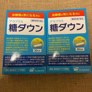 アラプラス 糖ダウン30日分2箱計60日分 商品説明文を必ずお読みください。