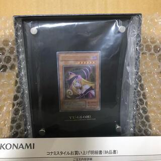 納品書有り ブラックマジシャンガール ステンレス (シングルカード)
