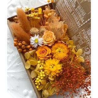 花材セット ローズ2輪 オレンジかけゴールデンイエロー(プリザーブドフラワー)