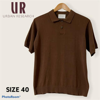 ドアーズ(DOORS / URBAN RESEARCH)のURBAN RESEARCH アーバンリサーチ ニット ポロ シャツ(ポロシャツ)