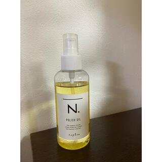 NAPUR - ナプラ N. ポリッシュオイル 150ml