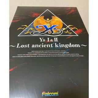 YsⅠ&Ⅱ Lost ancient kingdom X68000 3.5インチ
