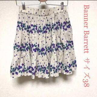 バナーバレット(Banner Barrett)のバナーバレット ティアードスカート 38 ベージュBanner Barrett(ひざ丈スカート)