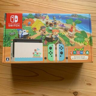 ニンテンドースイッチ(Nintendo Switch)のNintendo Switch 本体 あつまれ どうぶつの森セット (家庭用ゲーム機本体)