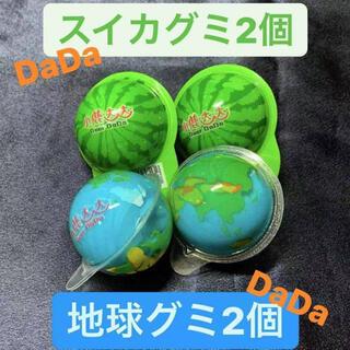 DaDa4個セット 地球グミ スイカグミ(菓子/デザート)