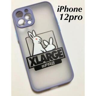 iPhone 12 pro ケース FR2 Xラージ グレー
