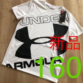 UNDER ARMOUR - ☆新品☆アンダーアーマー ジュニアヒートギアTシャツ ホワイト 160サイズ