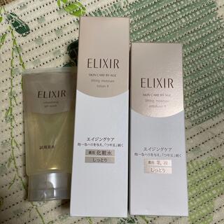 ELIXIR - エリクシールシュペリエル  化粧水&乳液 セット