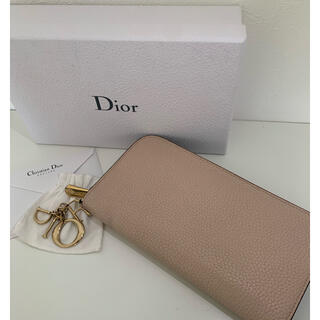 Christian Dior - Dior♡長財布