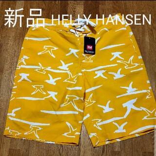 ヘリーハンセン(HELLY HANSEN)の【新品】HELLY HANSEN メンズ サーフトランクス 水着(水着)