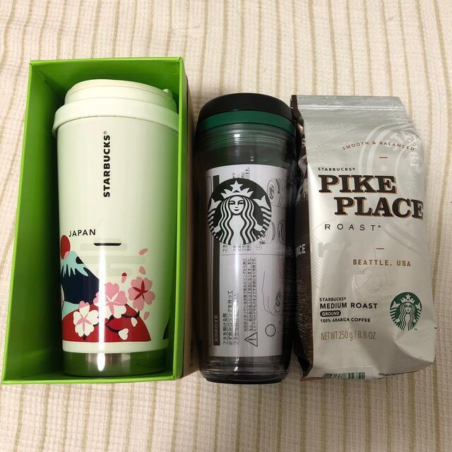 Starbucks Coffee(スターバックスコーヒー)のスターバックス 夏の福袋 セット インテリア/住まい/日用品のキッチン/食器(タンブラー)の商品写真