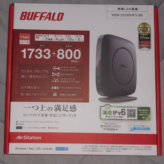 Buffalo - WSR-A2533DHP3-BK BUFFALO WiFi 無線LAN ルーター