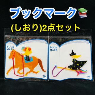 AIUEOブックマーク/しおり/ブックマーカー/かわいい雑貨/おもしろ文具(しおり/ステッカー)