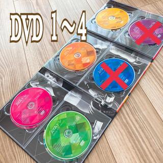 AYAトレ DVD 4枚組 トリプルビー(1~4) (エクササイズ用品)