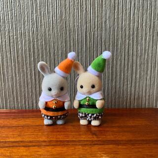 エポック(EPOCH)のシルバニアファミリー ウサギの赤ちゃん 2体(ぬいぐるみ/人形)