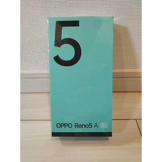 OPPO - OPPO Reno5 A 新品未開封 シルバーブラック Y!mobile版